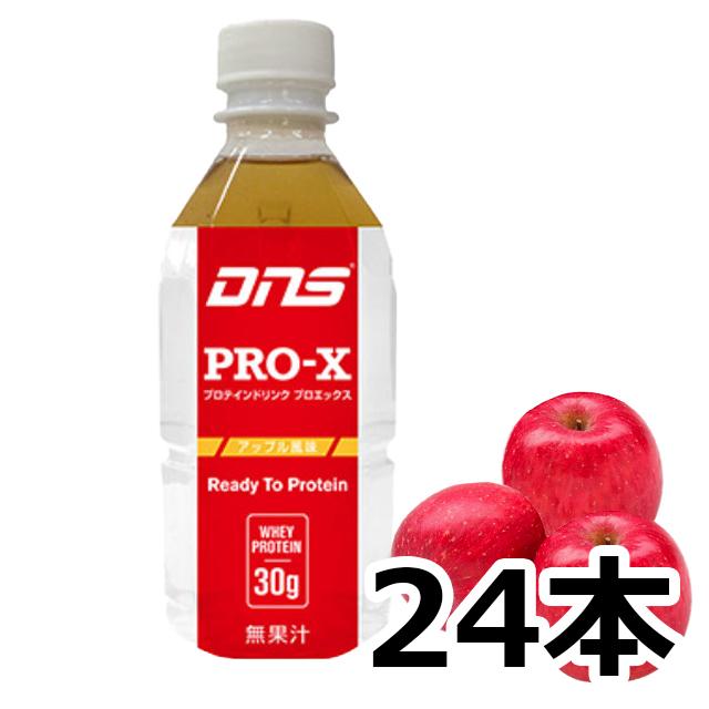 pro-x_apple