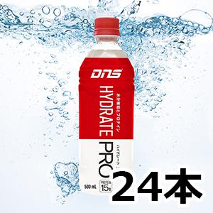 hydrate_pro
