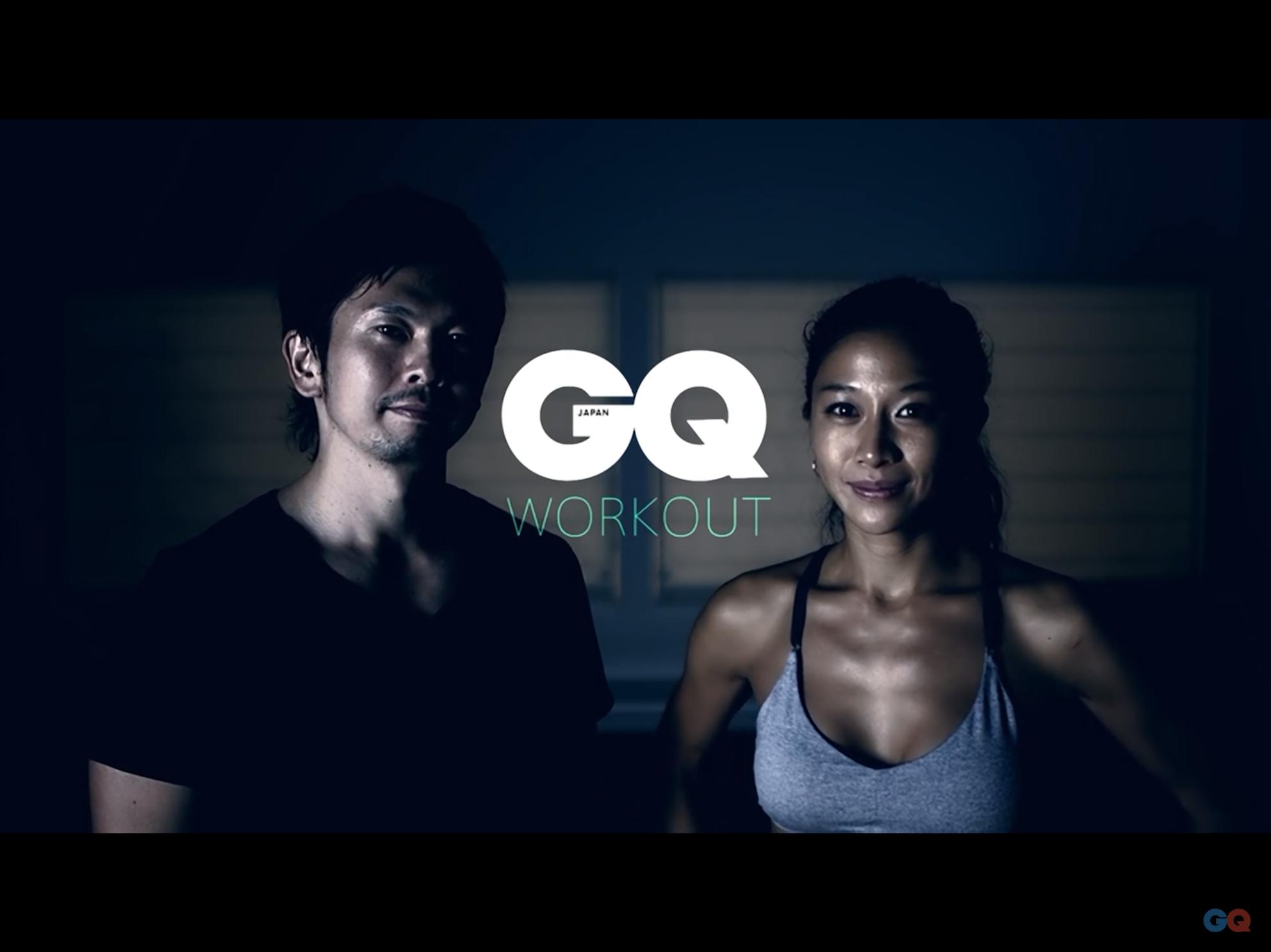 岡本隼人監修・出演のGQ Video にて GQ WORKOUT を公開