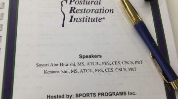 PRI ポスチュラル・レスピレーション 日本初開催